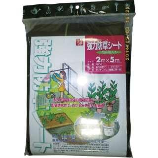 強力防草シート(抗菌剤入り) 7006