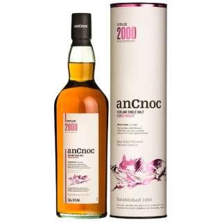 アンノック 2000  700ml【ウイスキー】