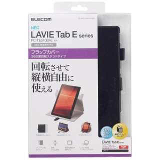LAVIE Tab E PC-TE510BAL用 薄型フラップカバー ブラック TB-NEE1BAWVSMBK