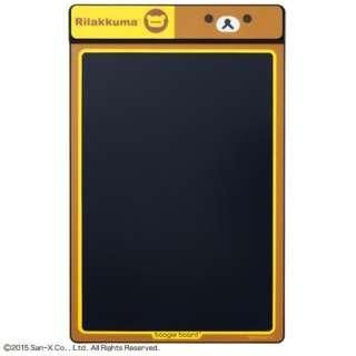BB-1N 電子メモパッド boogie board(ブギーボード)リラックマ