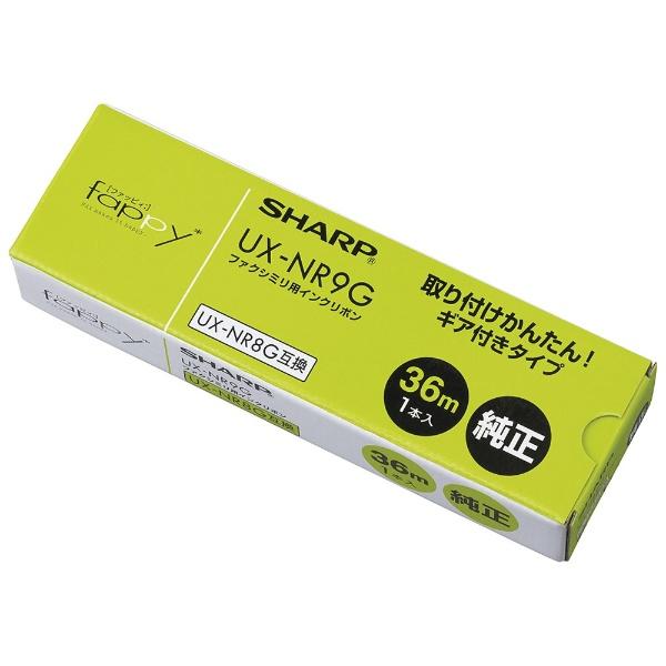 朝日電器 ELPA シャープFAXインクリボン 1本入 UX-NR9G
