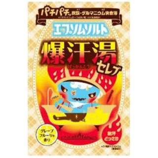 爆汗湯 エプソムソルト (60g) [入浴剤]