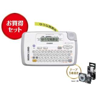 KL-TT-SET KL-TT-SET ラベルライター NAME LAND(ネームランド)【お買得セット(KL-P30+9mm幅テープ)】 NAMELAND(ネームランド) [80×1]