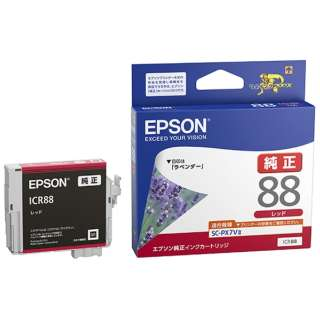 ICR88 純正プリンターインク Epson Proselection レッド
