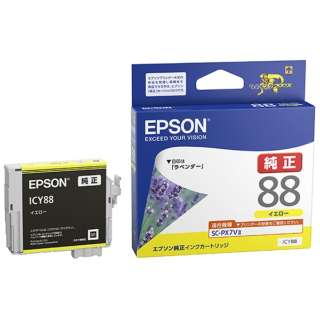 ICY88 純正プリンターインク Epson Proselection イエロー