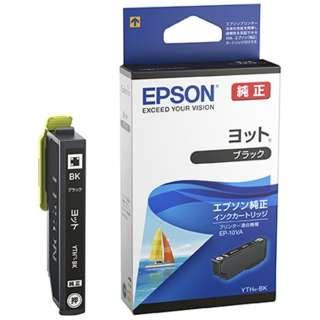 YTH-BK 純正プリンターインク Colorio(EPSON) ブラック