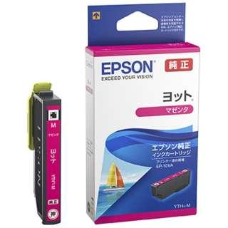 YTH-M 純正プリンターインク Colorio(EPSON) マゼンタ
