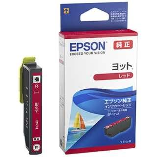 YTH-R 純正プリンターインク Colorio(EPSON) レッド