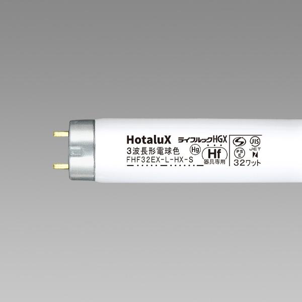 NEC ライフルックHGX 電球色 32形 色温度 3000K 25本