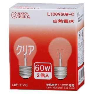 LB-PS6660C-2P 白熱電球 クリア [E26 /2個 /一般電球形]