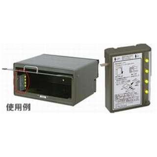 ポスト内LEDライト (ポスト1・2Bサイズのみ対応) CT86M