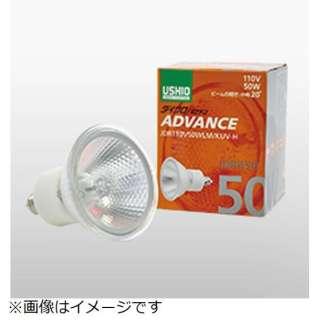 JDR110V50WLM/KUV-H 電球 ダイクロハロゲンADVANCE [E11 /電球色 /1個 /ハロゲン電球形]