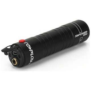 Replay XD RePower 2200 mAh バッテリーパック