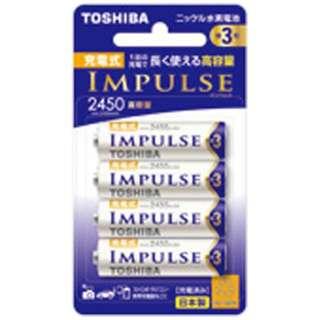 TNH-3AH 単3形 充電池 IMPULSE(インパルス)高容量タイプ [4本]