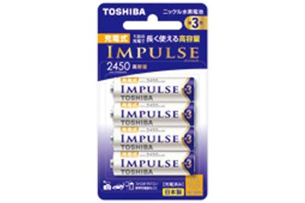 東芝「インパルス(IMPULSE)」TNH-3AH(単3形)