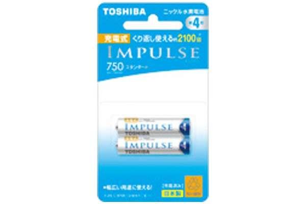 東芝「インパルス(IMPULSE)」TNH-4ME(単4形)