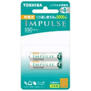 TNH-4LE 単4形 充電池 IMPULSE(インパルス)ライトタイプ [2本]