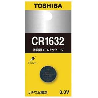 CR1632EC ボタン型電池 [1本 /リチウム]
