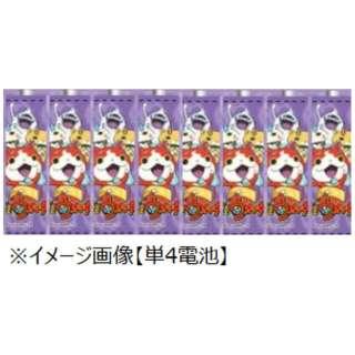 LR03KA-Y/8S 単4電池 ENERG(エネルグ) 妖怪ウォッチ [8本 /アルカリ]