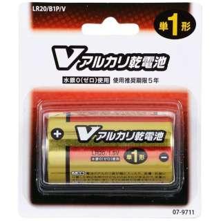 LR20/B1P/V 単1電池 [1本 /アルカリ]