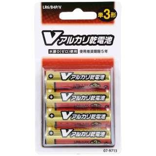 LR6/B4P/V 単3電池 Vシリーズ [4本 /アルカリ]