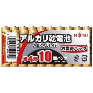 LR03H-10S 単4電池 [10本 /アルカリ]