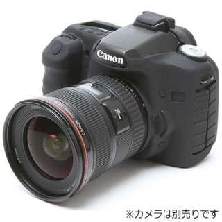イージーカバー Canon EOS 50D 用(ブラック)[生産完了品 在庫限り]