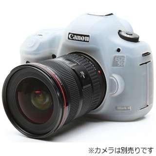 イージーカバー Canon EOS 5D Mark3 用(クリア)