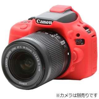 イージーカバー Canon EOS Kiss X7 用(レッド)