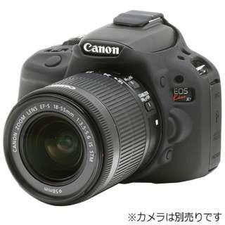 イージーカバー Canon EOS Kiss X7 用(ブラック)