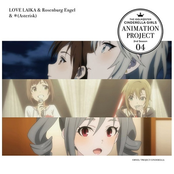 THE IDOLM@STER CINDERELLA GIRLS ANIMATION PROJECT