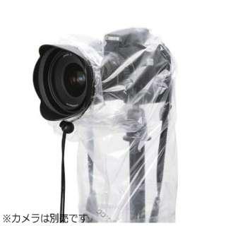RI-5 カメラレインカバー
