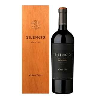 コノスル シレンシオ カベルネ・ソーヴィニヨン 750ml【赤ワイン】