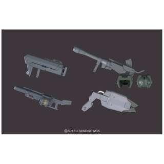 HG 1/144 MSオプションセット2&CGSモビルワーカー(宇宙用)【機動戦士ガンダム 鉄血のオルフェンズ】