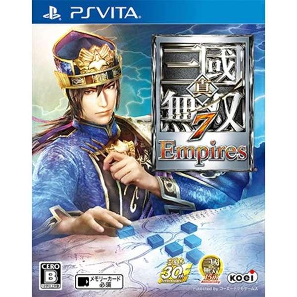 ビックカメラ com - 真・三國無双7 Empires【PS Vitaゲームソフト】