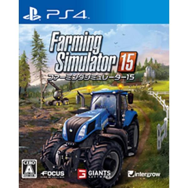 ファーミングシミュレーター 15 [PS4]