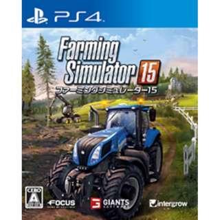 ファーミングシミュレーター 15【PS4ゲームソフト】