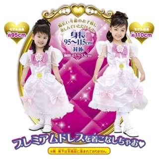Go!プリンセスプリキュア 変身プリチューム 4wayドレス プレミアムドレス