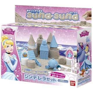ぎゅっ!とかたまる suna・suna シンデレラセット
