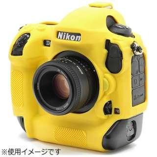 イージーカバー Nikon D4/D4S用 イエロー