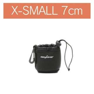 イージーカバー ネオプレーン レンズポーチ(X-Smallサイズ) 7cm