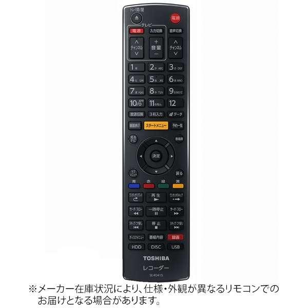 純正DVDレコーダー用リモコン SE-R0415【部品番号:79105612】