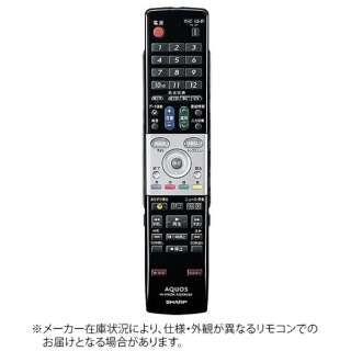 純正DVDレコーダー用リモコン RRMCGA651WJPA【部品番号:0046380197】