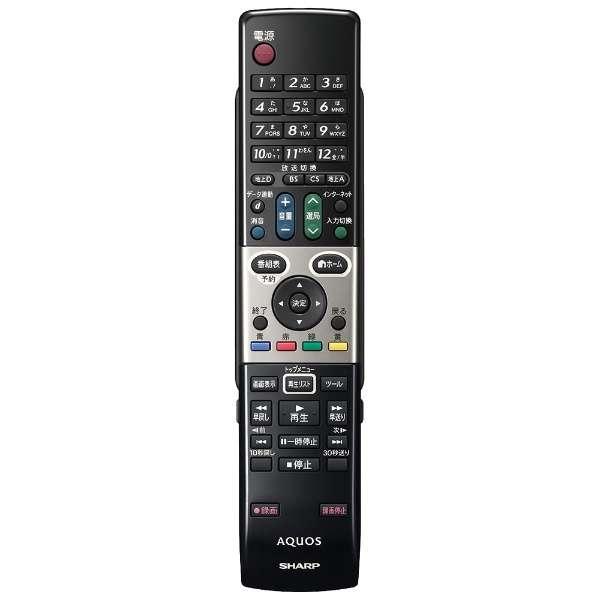純正テレビ用リモコン RRMCGA820WJSA【部品番号:0106380321】