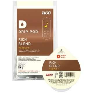 UCC DRIP POD 「鑑定士の誇り リッチブレンド」(8個入) DPRB001