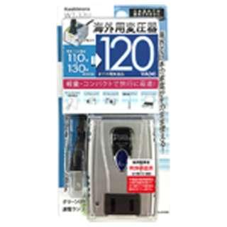 変圧器 (ダウントランス)(110-130V⇒100V・容量120W) WT-32U