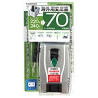 変圧器 (ダウントランス)(220-240V⇒100V・容量70W) WT-52E