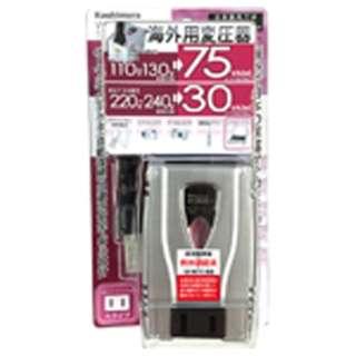 変圧器 (ダウントランス)(110-130V/220-240V⇒100V・容量75/30W) WT-71M