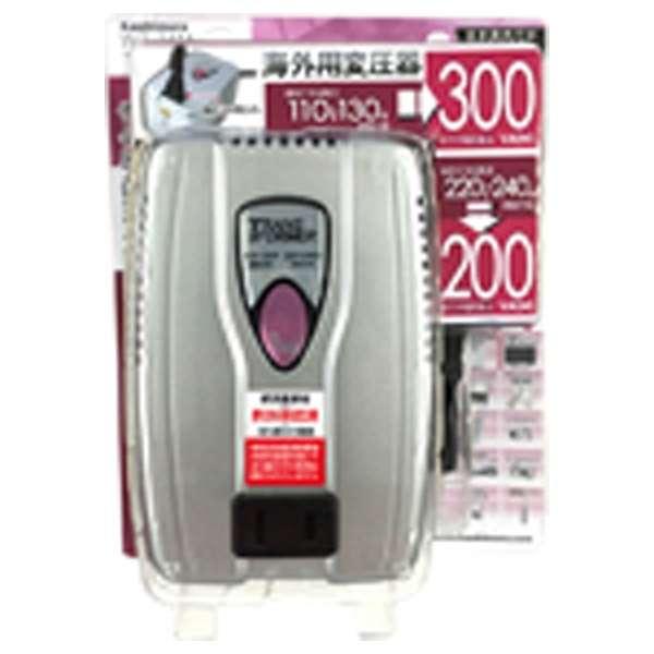 変圧器 (ダウントランス)(110-130V/220-240V⇒100V・容量300/200W) WT-74M