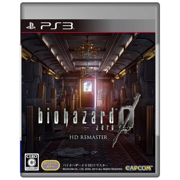 バイオハザード0 HDリマスター【PS3ゲームソフト】